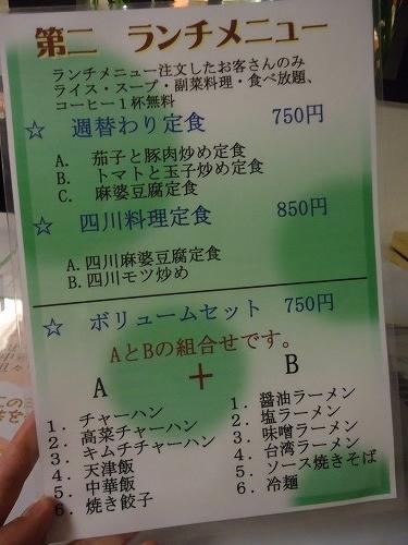 1509suganoya005.jpg