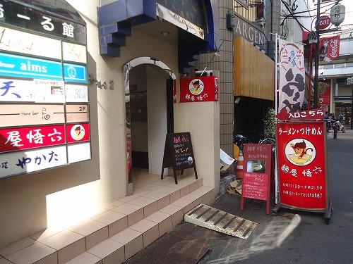 1510goroku002.jpg