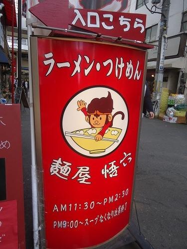 1510goroku003.jpg