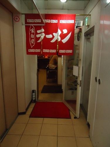 1510goroku004.jpg