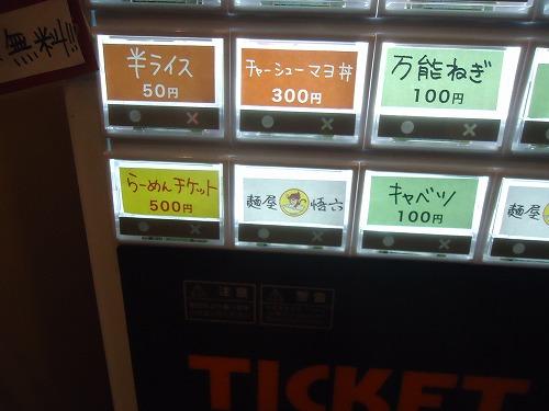 1510goroku005.jpg