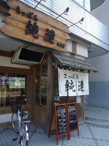 1510jyunren002.jpg