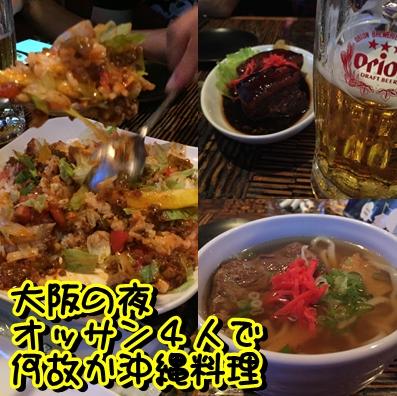 Baidu IME_2015-9-9_16-28-2