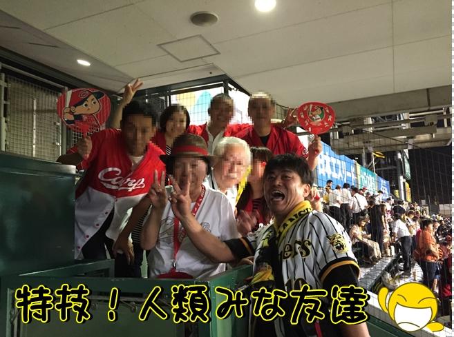 Baidu IME_2015-9-11_15-4-33