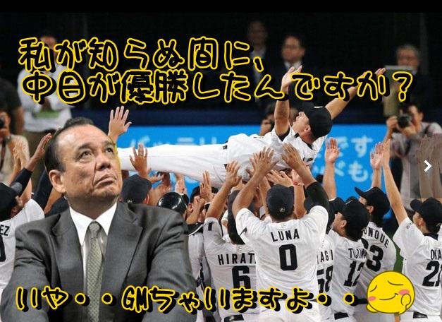 Baidu IME_2015-9-24_22-18-59