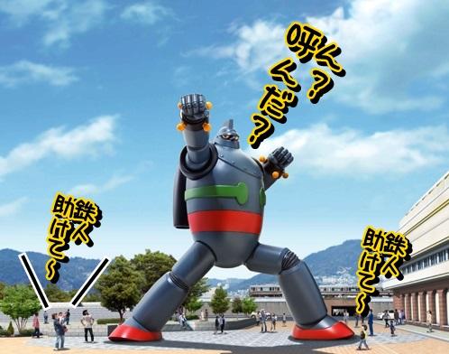 Baidu IME_2015-9-25_14-19-14