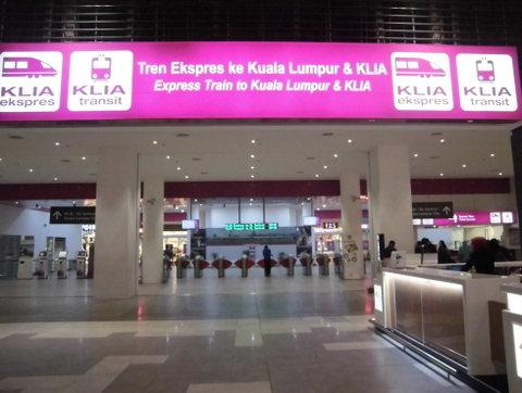 KLIA2-Gateway2015_10.jpg