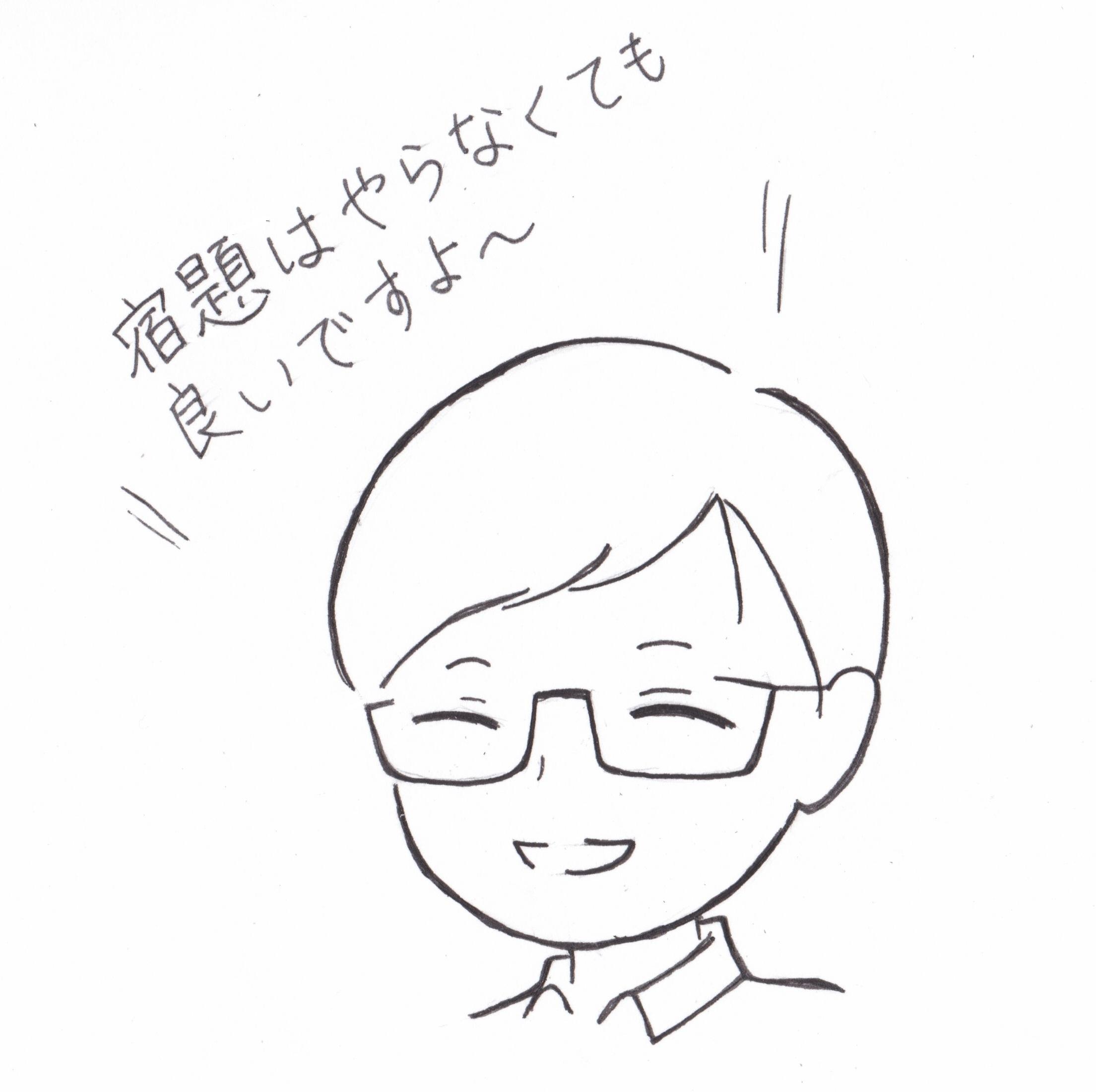 kasako01.jpg