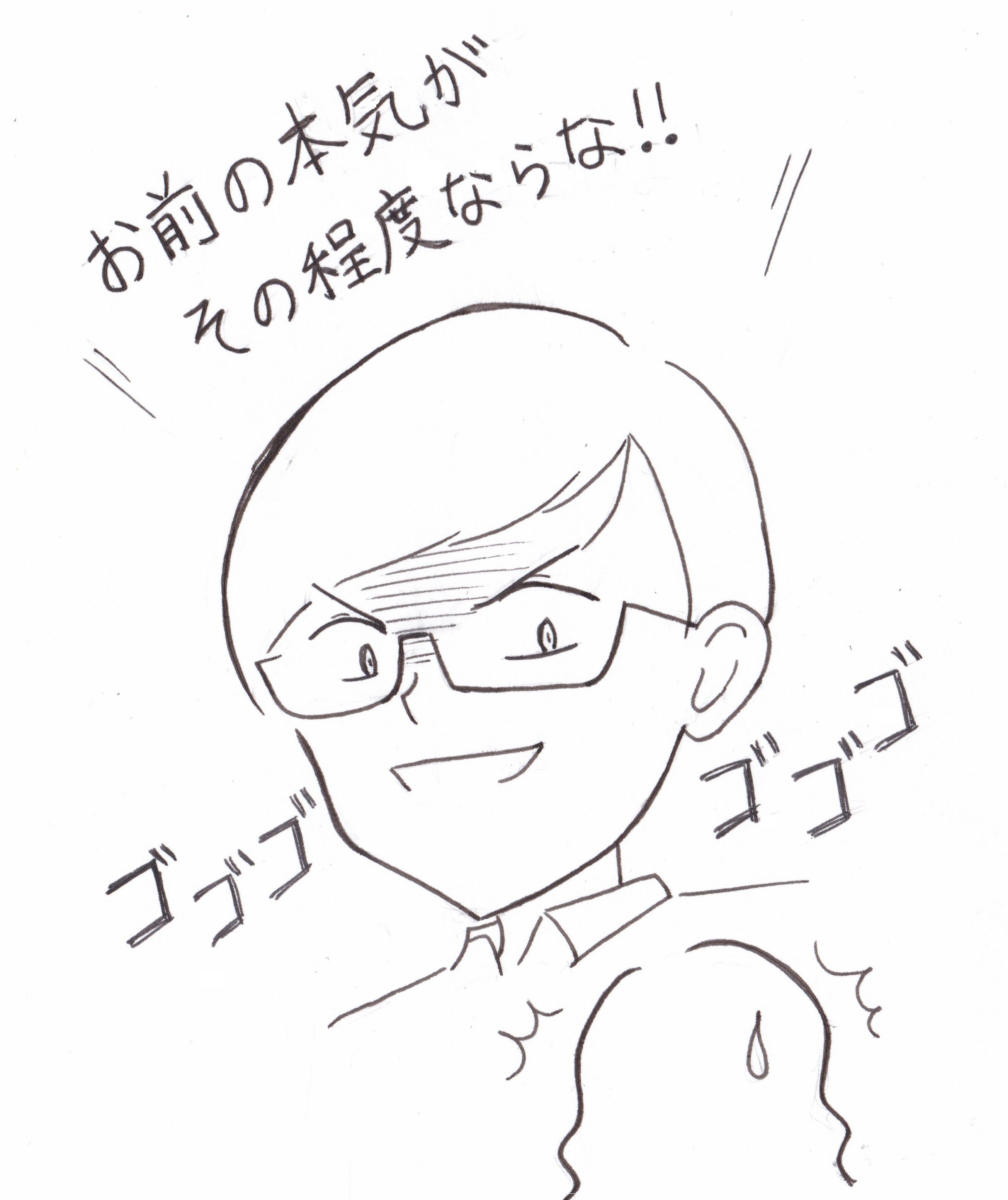 kasako02.jpg