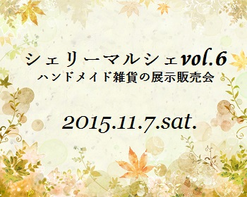 sherima6bana_M.jpg