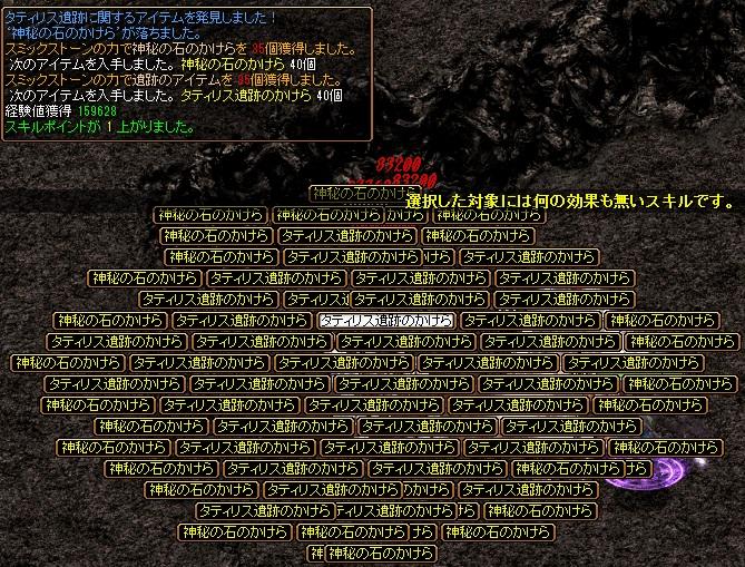 GDB8 野獣ゴールコンダ2