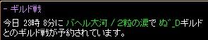 15.9.23ぬ゛様