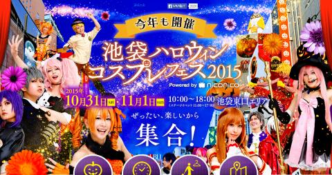 豎陲九ワ繝ュ繧ヲ繧、繝ウ_convert_20151020204426