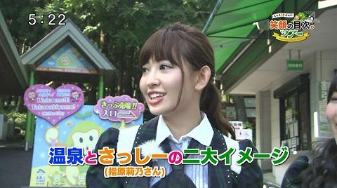 yuwaku151014_02.jpg