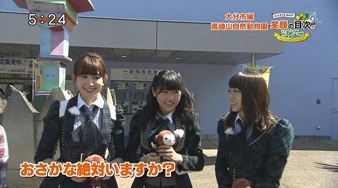 yuwaku151014_11.jpg