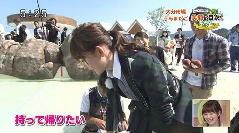 yuwaku151014_14.jpg