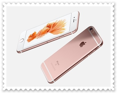 iphone6s-gallery1-2015a.jpg