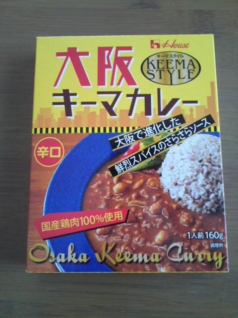 大阪キーマカレー