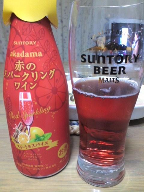 赤のスパークリングワイン スイート&スパイス