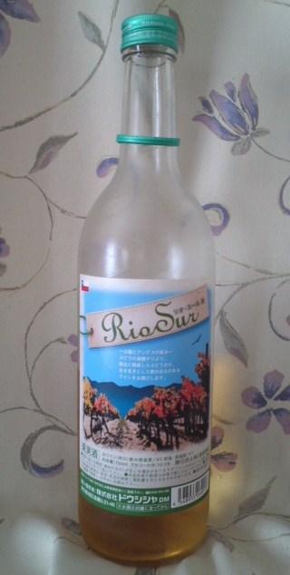 Rio Sur(リオ・スール) 白