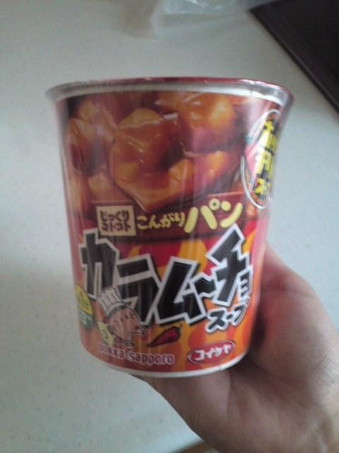 カラムーチョスープ