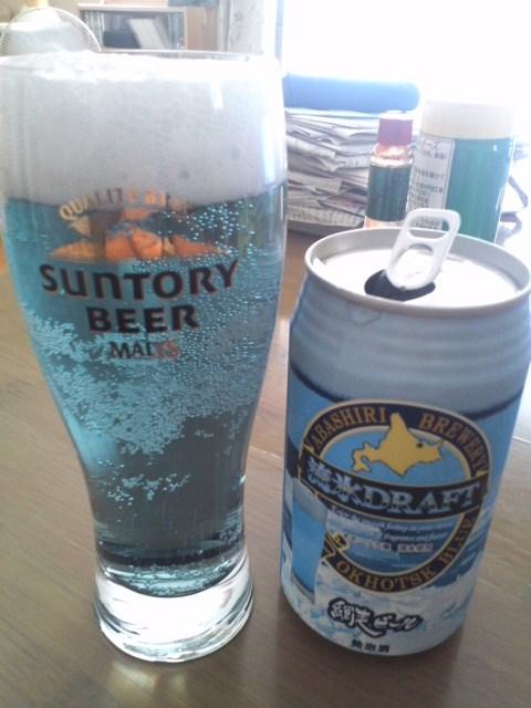 網走ビール 流氷ドラフト