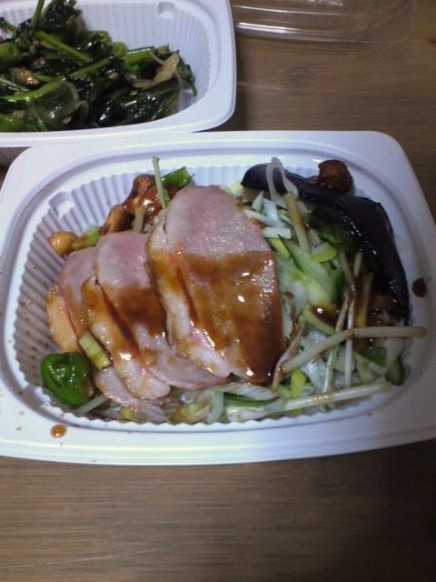 合鴨となすの何とかサラダ