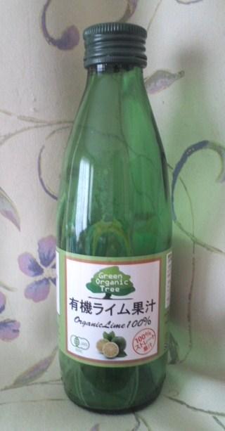 有機ライム果汁(ストレート)
