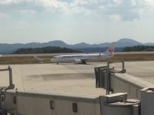 広島空港②♪