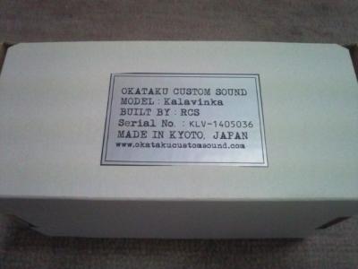 OKATAKUエフェクターモニター9