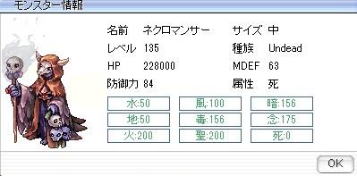 2015092301.jpg