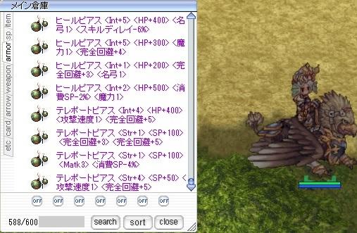 2015093003.jpg