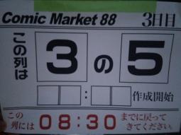 DSC_3167.jpg