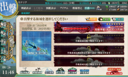 KanColle-150826-11484751.png
