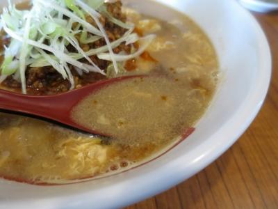 コイコイ スープ