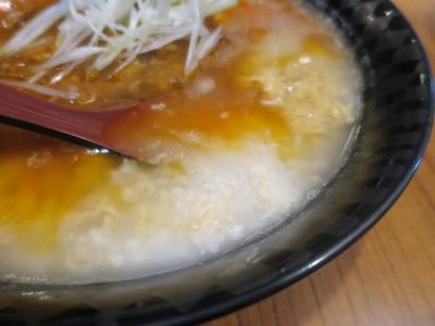 コイコイスープ