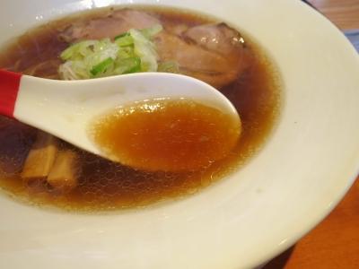 いいづかスープ2