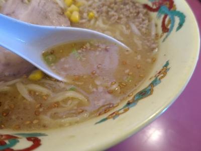 きむらスープ