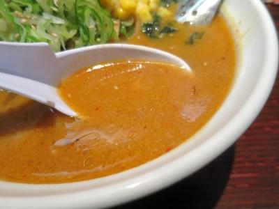 夢のやスープ