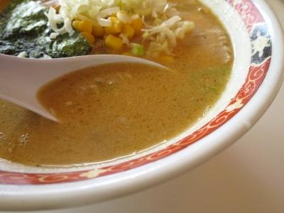 飛飛スープ