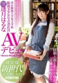 aitsuki_haruna_3652-058s.jpg