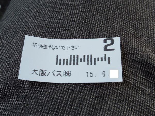 IMGP5158_R.jpg