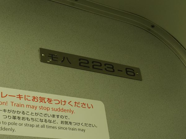 IMGP8471_R.jpg