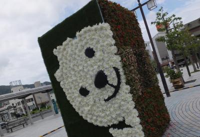 縺阪>縺。繧・s_convert_20150901120630