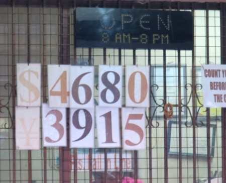 exchange082615 (1)