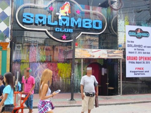 salambo club082715 (2)