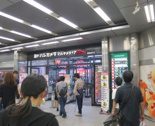 yodobashi090615 (10)