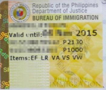 immigration093015 (7)