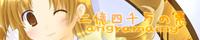 Angramainy-ba.jpg