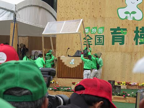 2015 10 16 育樹祭28